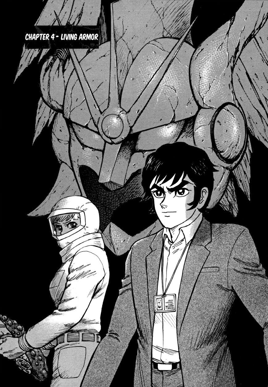 Devilman Saga 4 Page 1