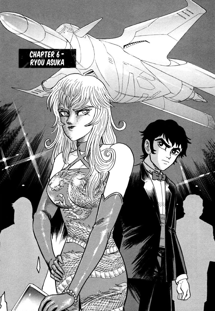 Devilman Saga 6 Page 1