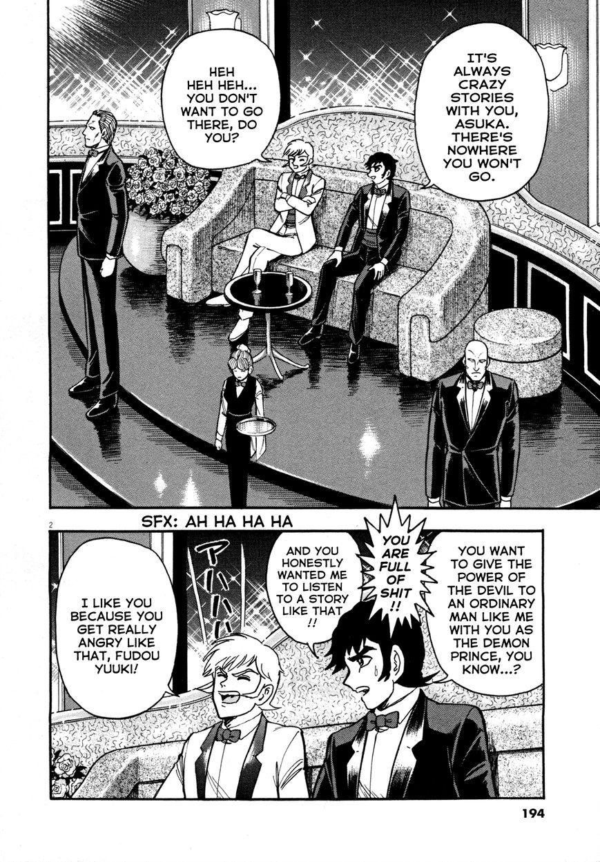 Devilman Saga 8 Page 2