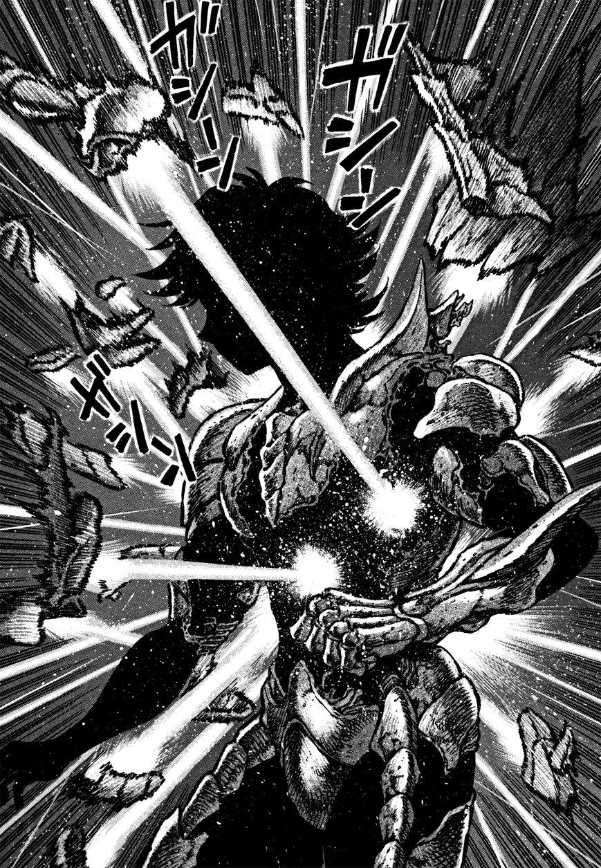 Devilman Saga 11 Page 2