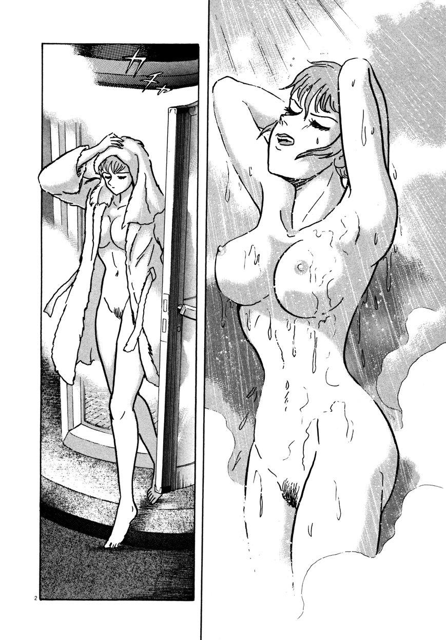 Devilman Saga 13 Page 2