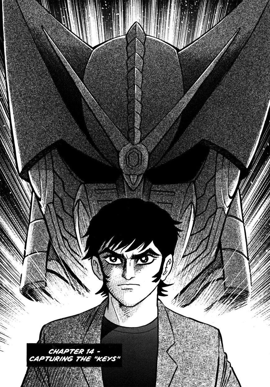 Devilman Saga 14 Page 1