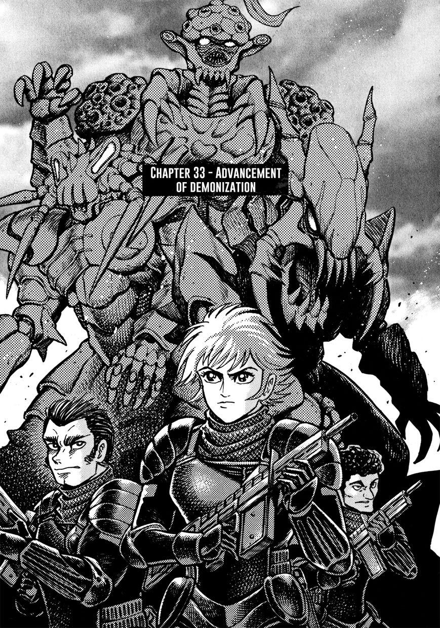 Devilman Saga 33 Page 1