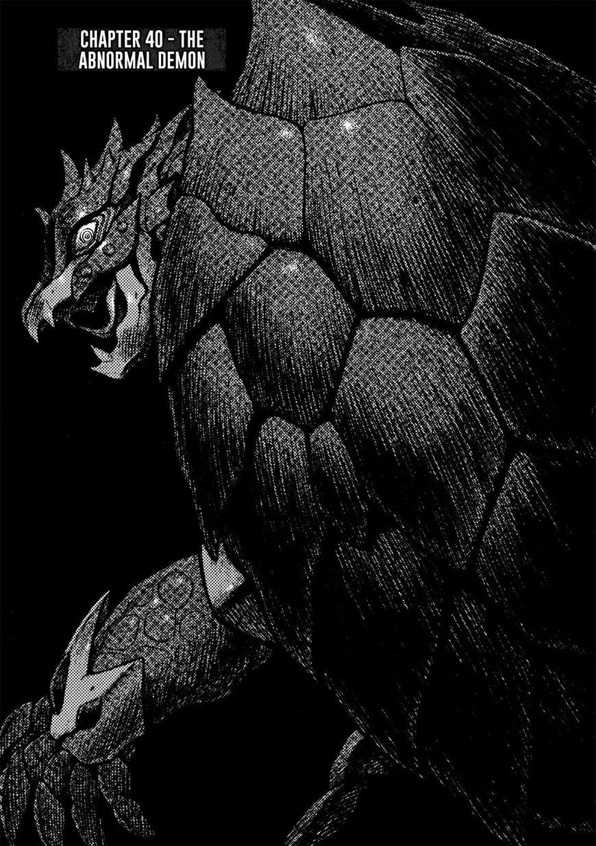 Devilman Saga 40 Page 1