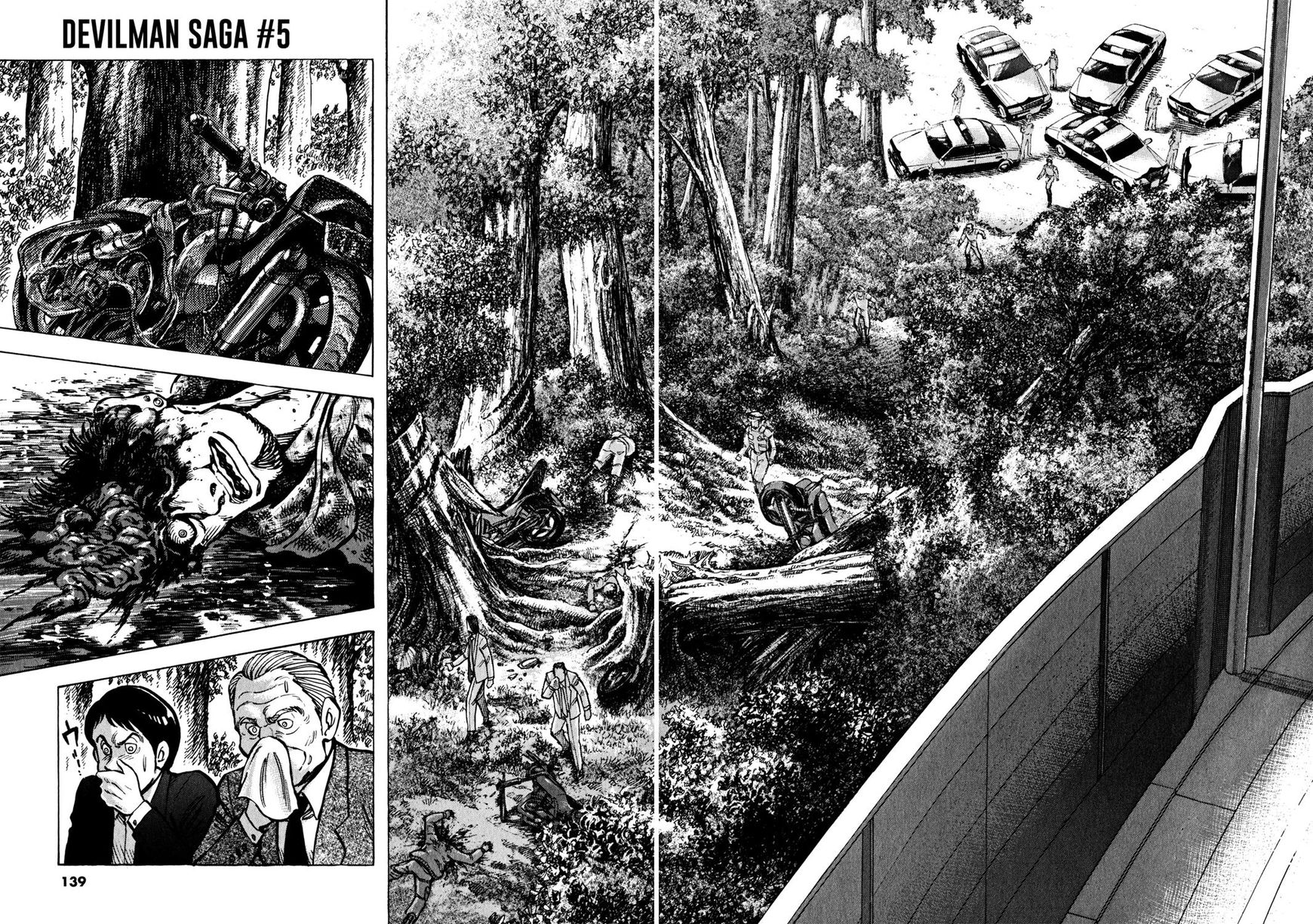 Devilman Saga 40 Page 2