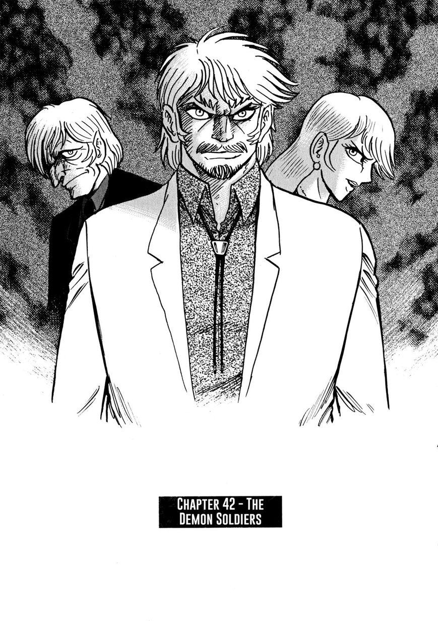 Devilman Saga 42 Page 1