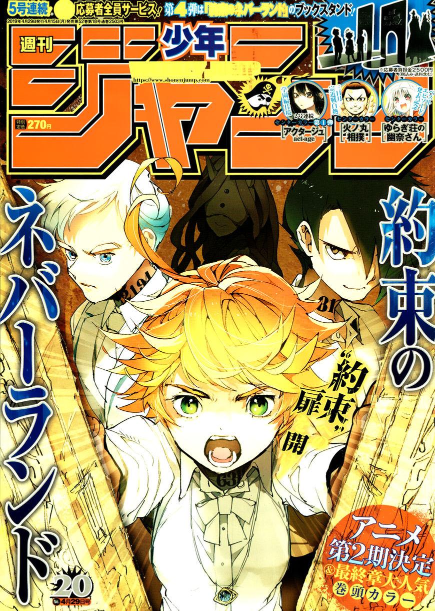 Yakusoku no Neverland 131 Page 1