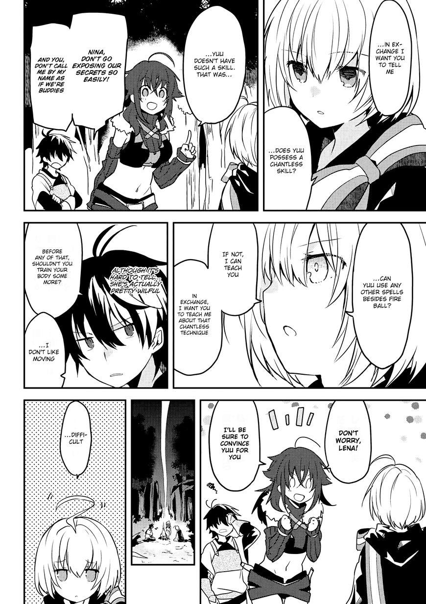 Ubau Mono Ubawareru Mono 7.3 Page 1