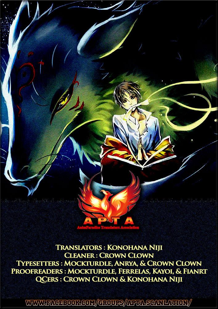 Natsume Yuujinchou 88 Page 2