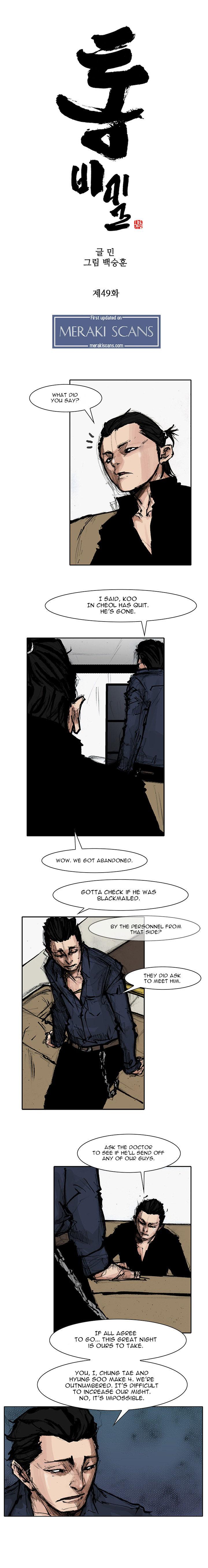 Tong 81 Page 2