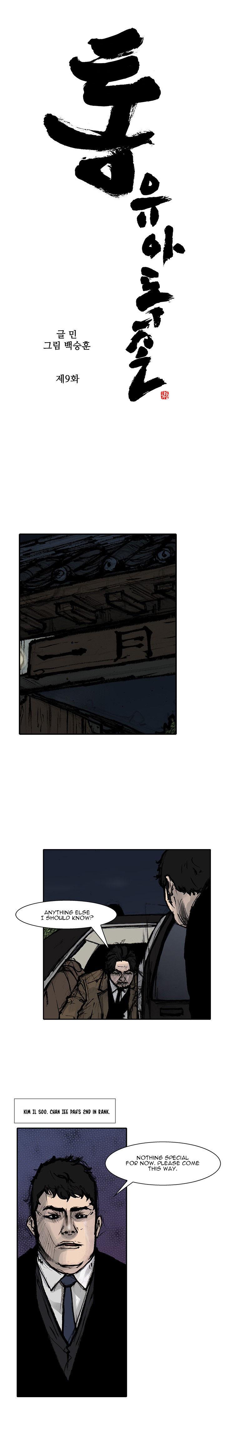 Tong 103 Page 2