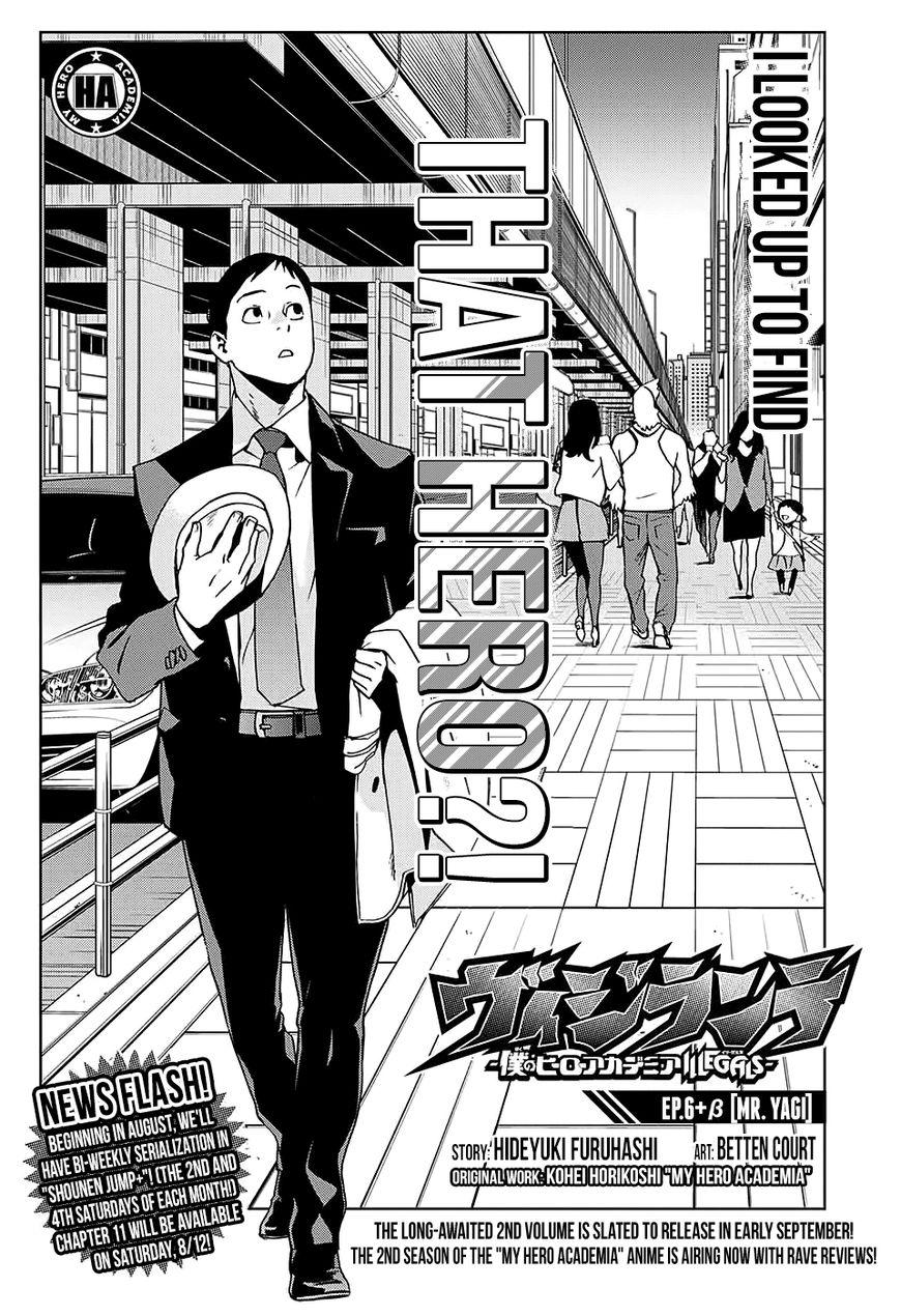 Vigilante: Boku no Hero Academia Illegals 6.6 Page 1