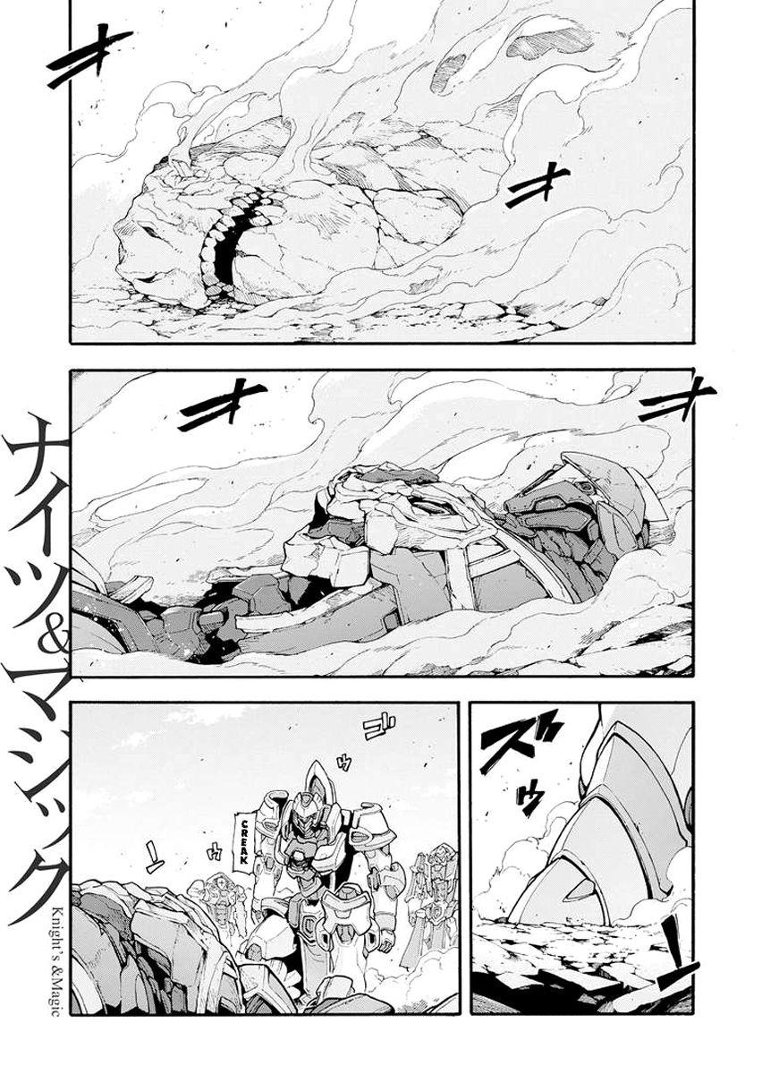 Knights & Magic 16 Page 2