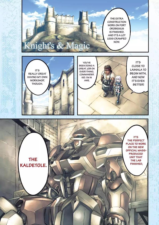 Knights & Magic 46 Page 1