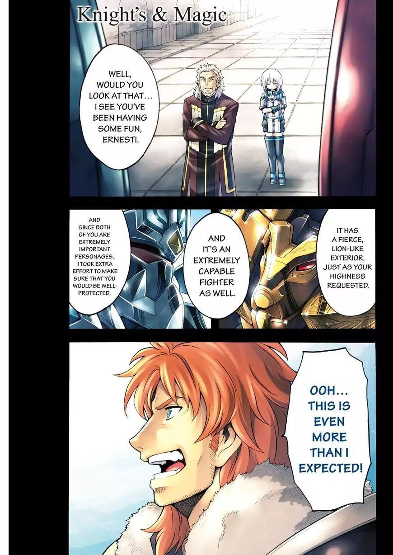 Knights & Magic 47 Page 1