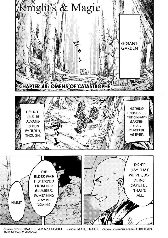 Knights & Magic 48 Page 2