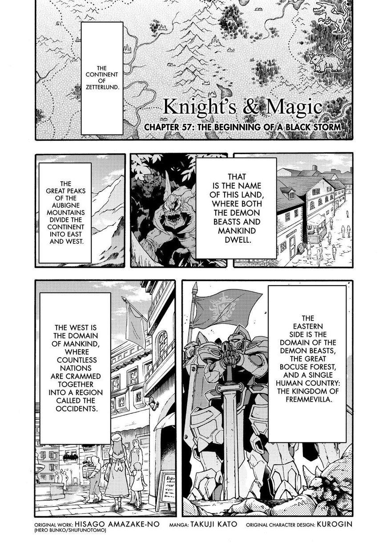 Knights & Magic 57 Page 2
