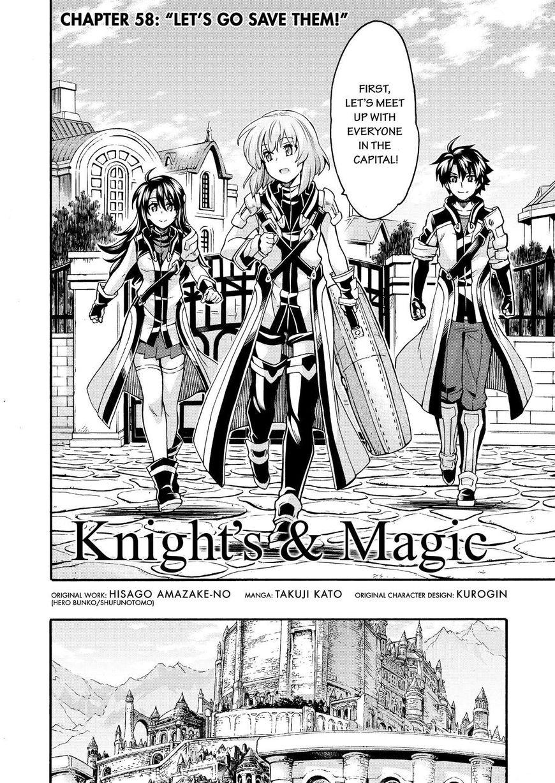 Knights & Magic 58 Page 2