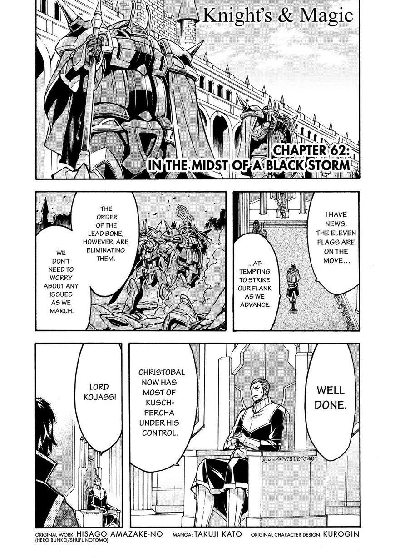 Knights & Magic 62 Page 2