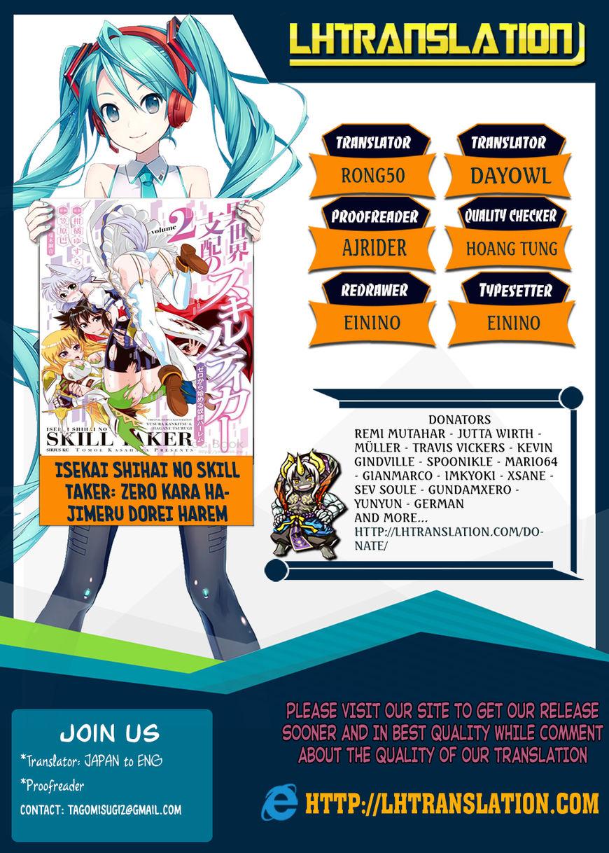 Isekai Shihai no Skill Taker: Zero kara Hajimeru Dorei Harem 22 Page 1