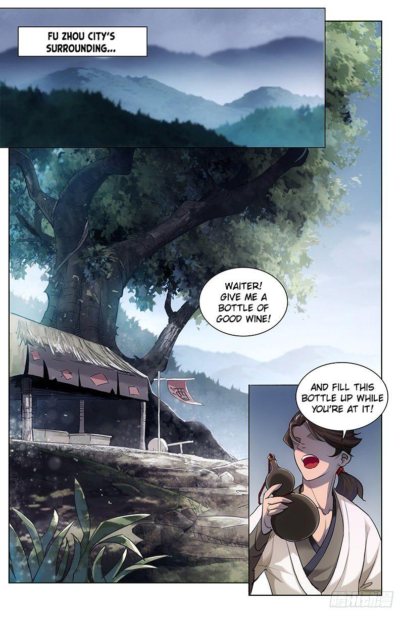 So Ho kang Ho 1.2 Page 2