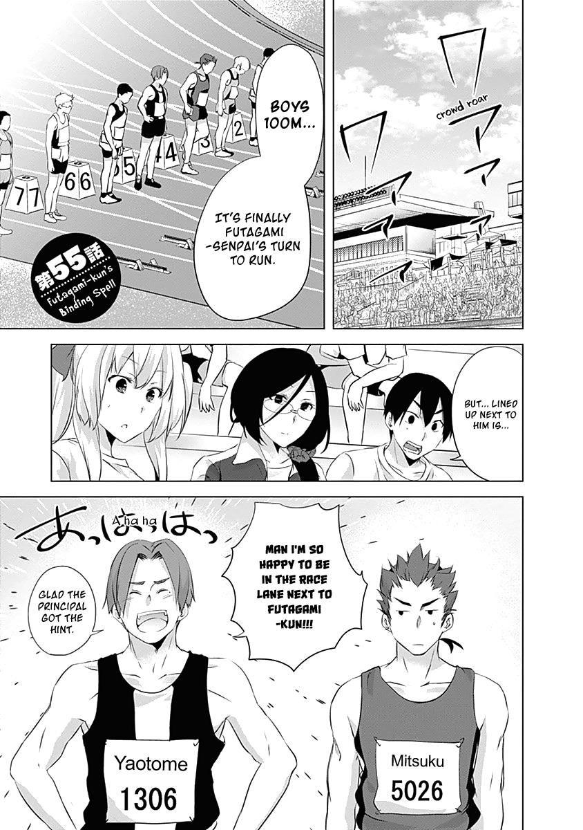 Yuizaki-san ha Nageru! 55 Page 2