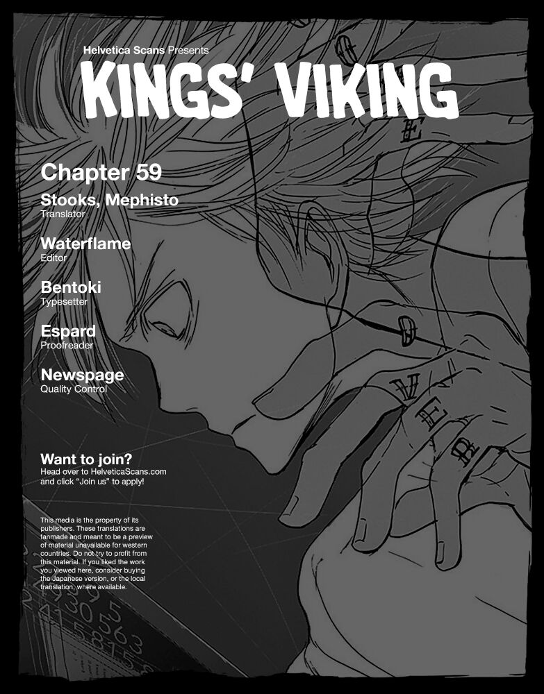 Ousamatachi no Viking 59 Page 1