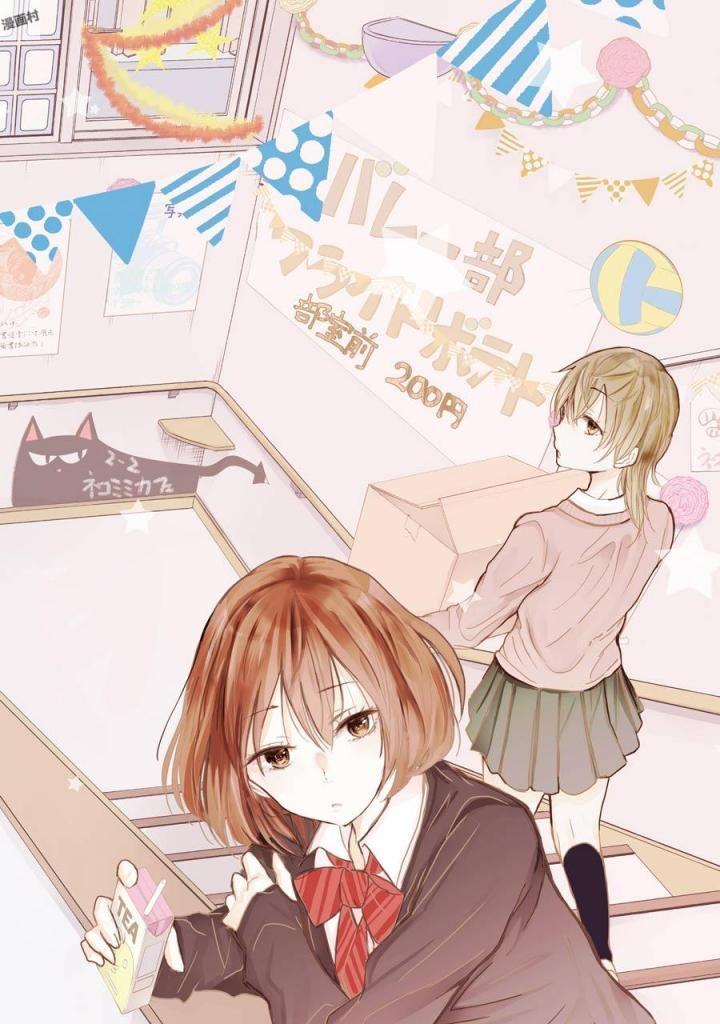 Ani no Yome to Kurashite Imasu. 31 Page 2