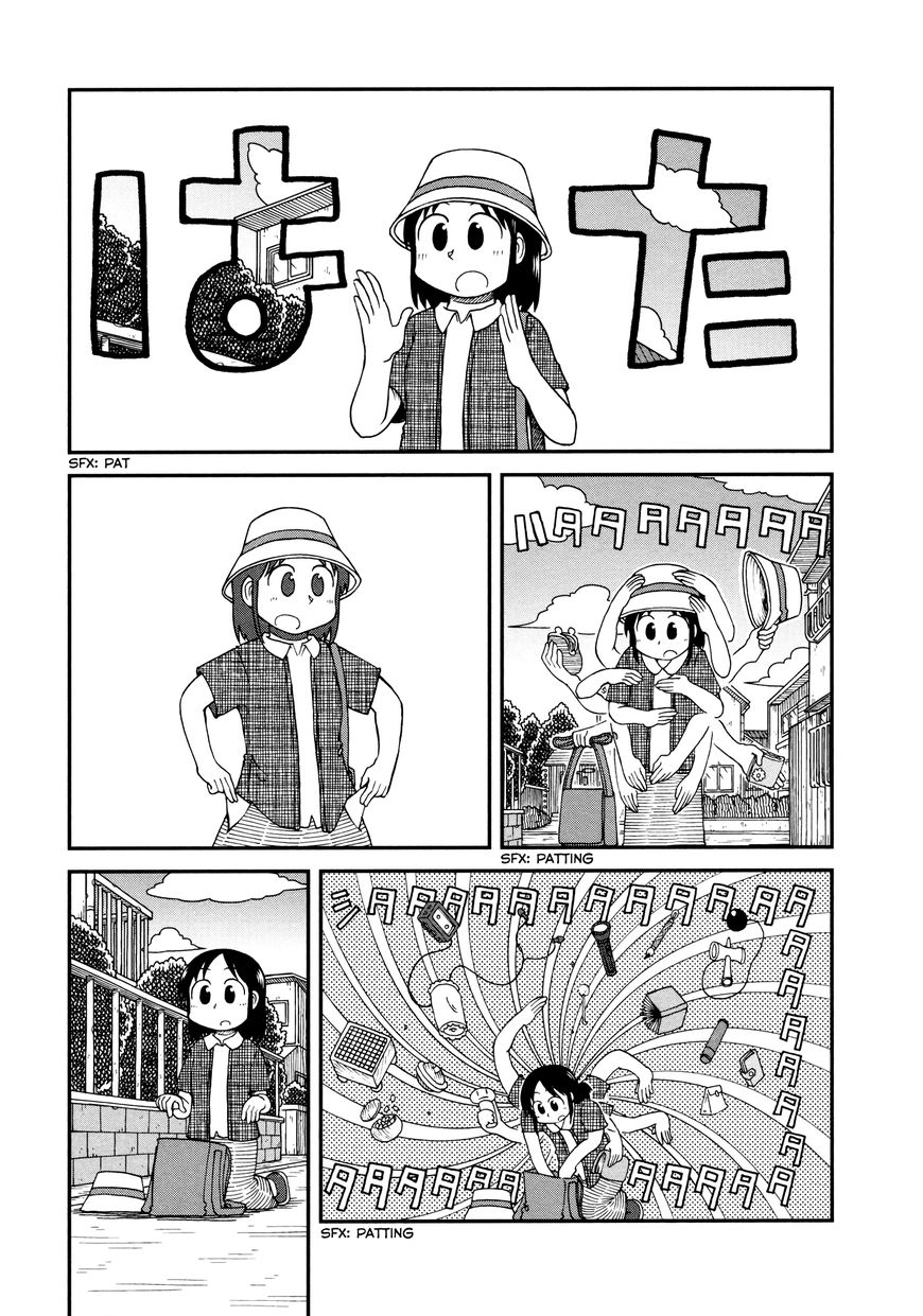 City 6 Page 1
