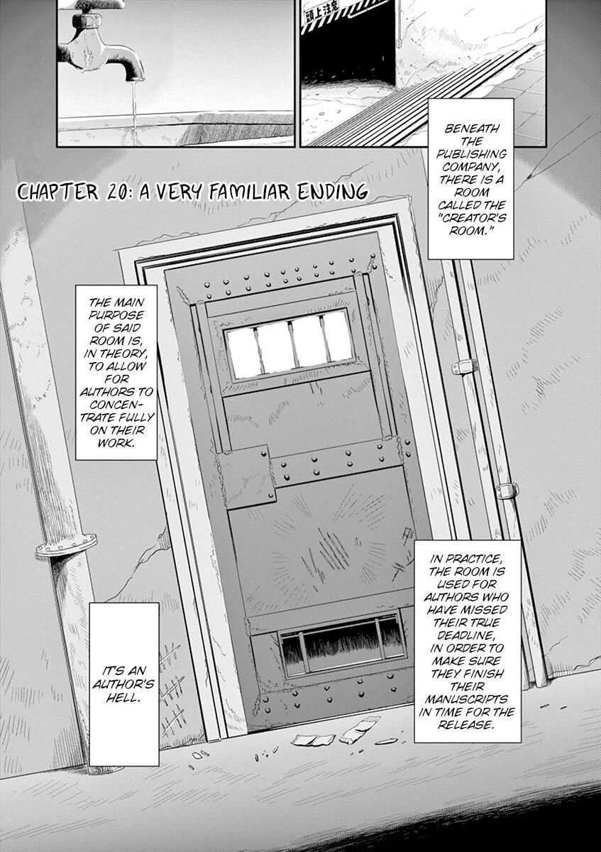 Imouto Sae Ireba Ii. @ Comic 20 Page 1