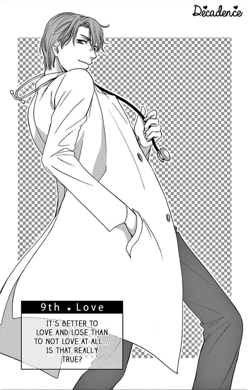 Koi wa Tsuzuku yo Dokomade mo 9 Page 1