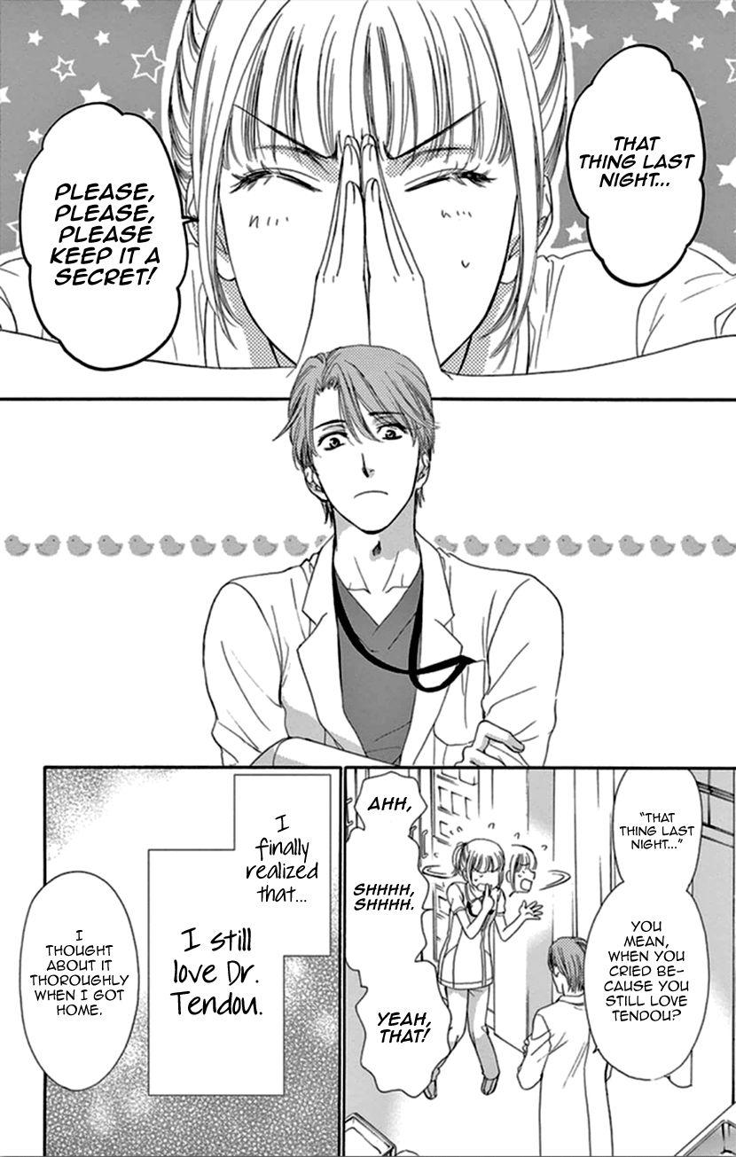 Koi wa Tsuzuku yo Dokomade mo 9 Page 2