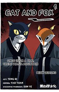 Cat and Fox