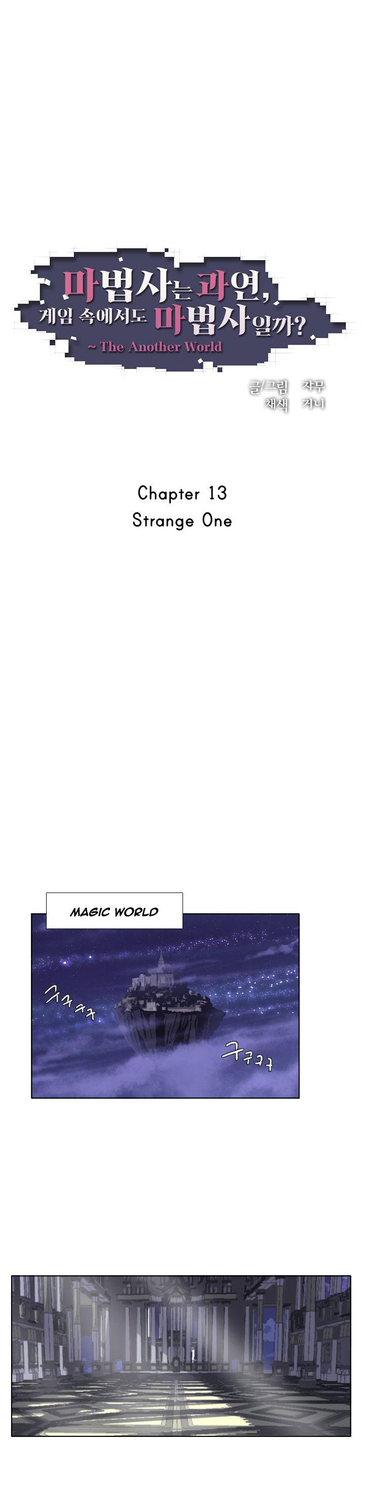 M. M. G. 13 Page 2
