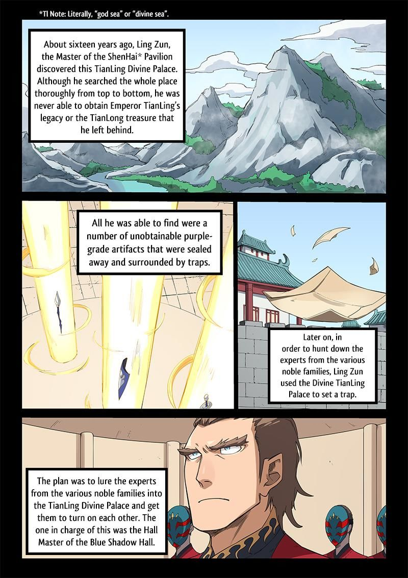 Star Martial God Technique 215 Page 1