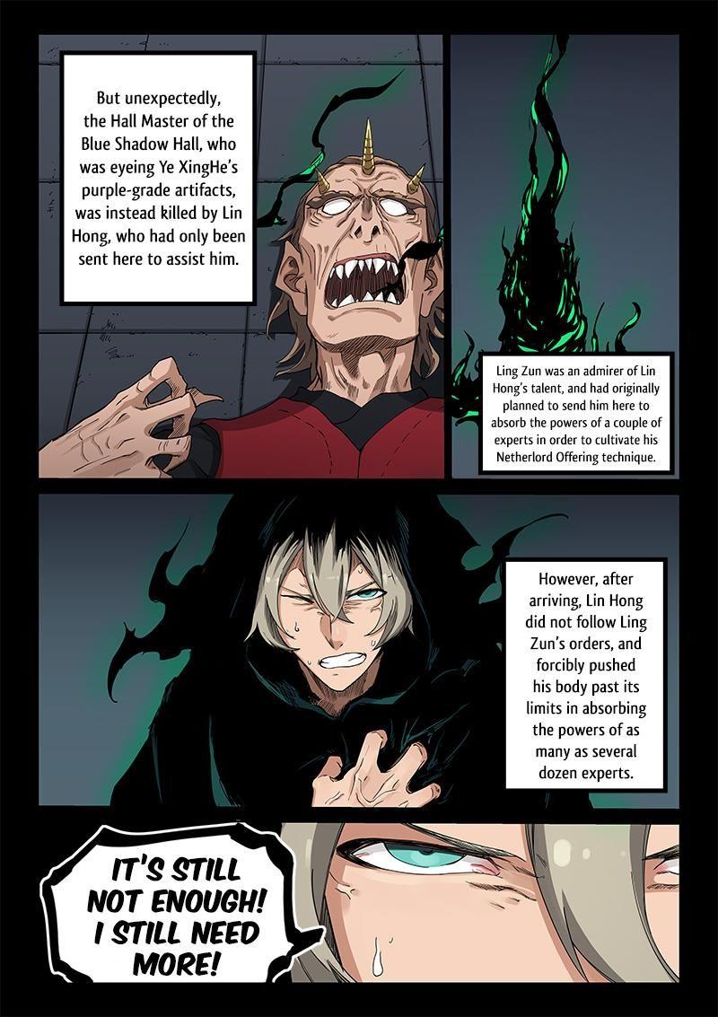 Star Martial God Technique 215 Page 2