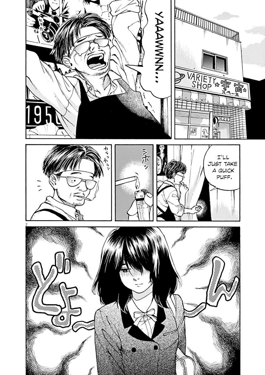 Slow Motion wo Mou Ichido 34 Page 2