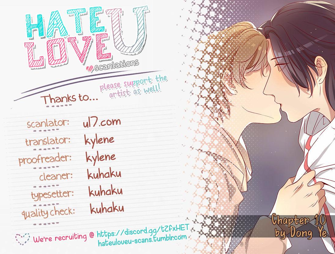 Kiss, Zekkou, Kiss Bokura no Baai 10 Page 1