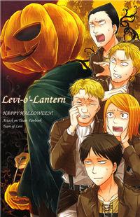 Shingeki no Kyojin dj - Levi-'o-Lantern