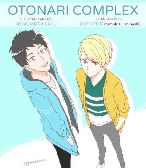 Otonari Complex 27 Page 1