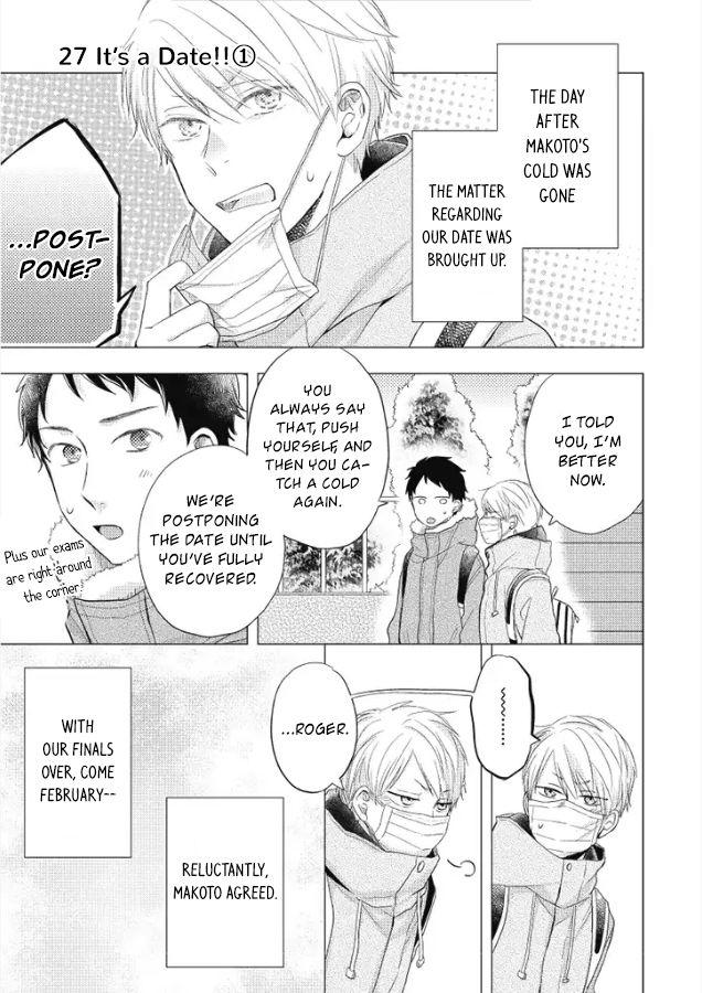 Otonari Complex 27 Page 2
