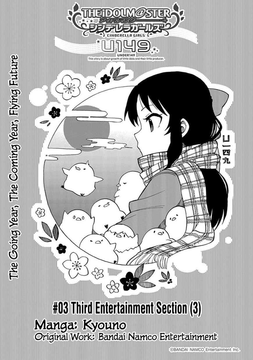 Cinderella Girls - U149 3 Page 1