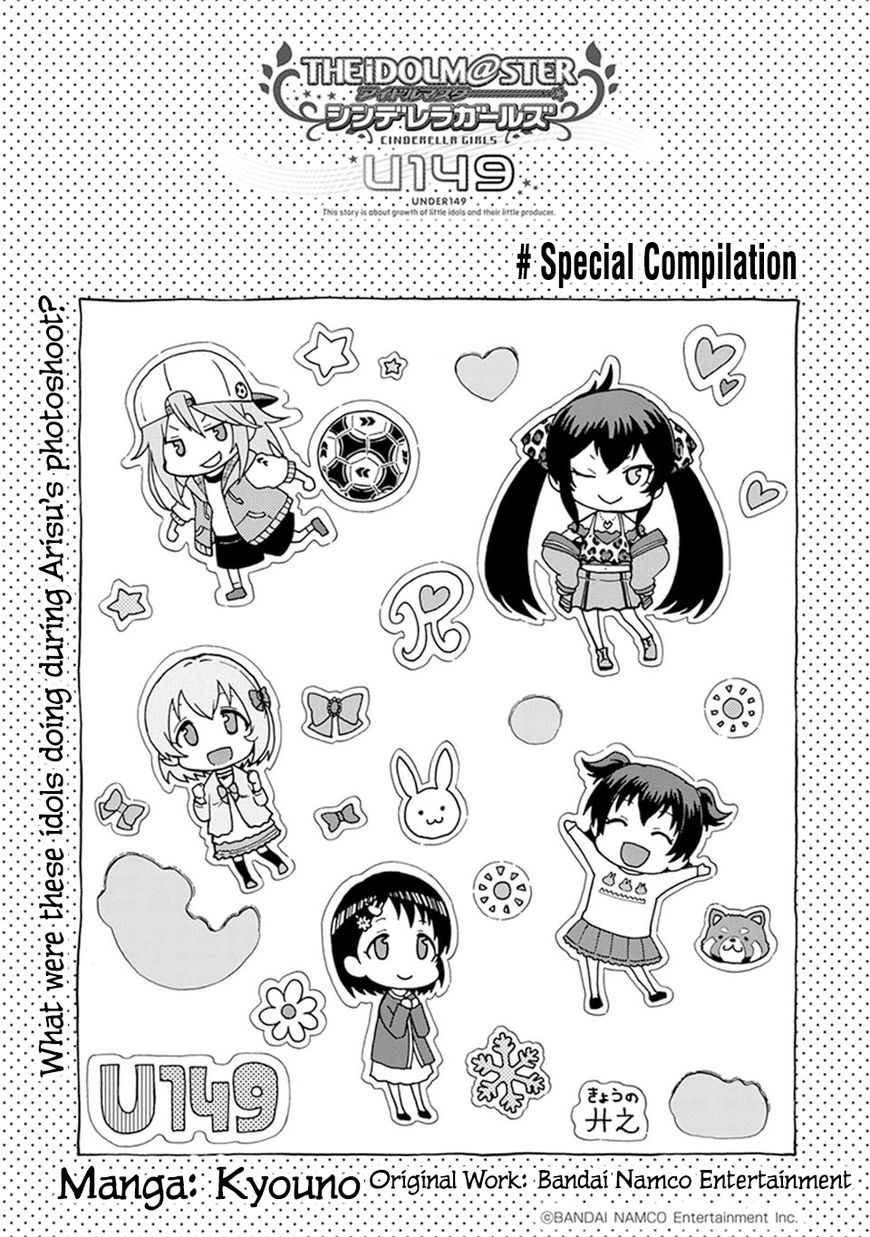 Cinderella Girls - U149 7 Page 1