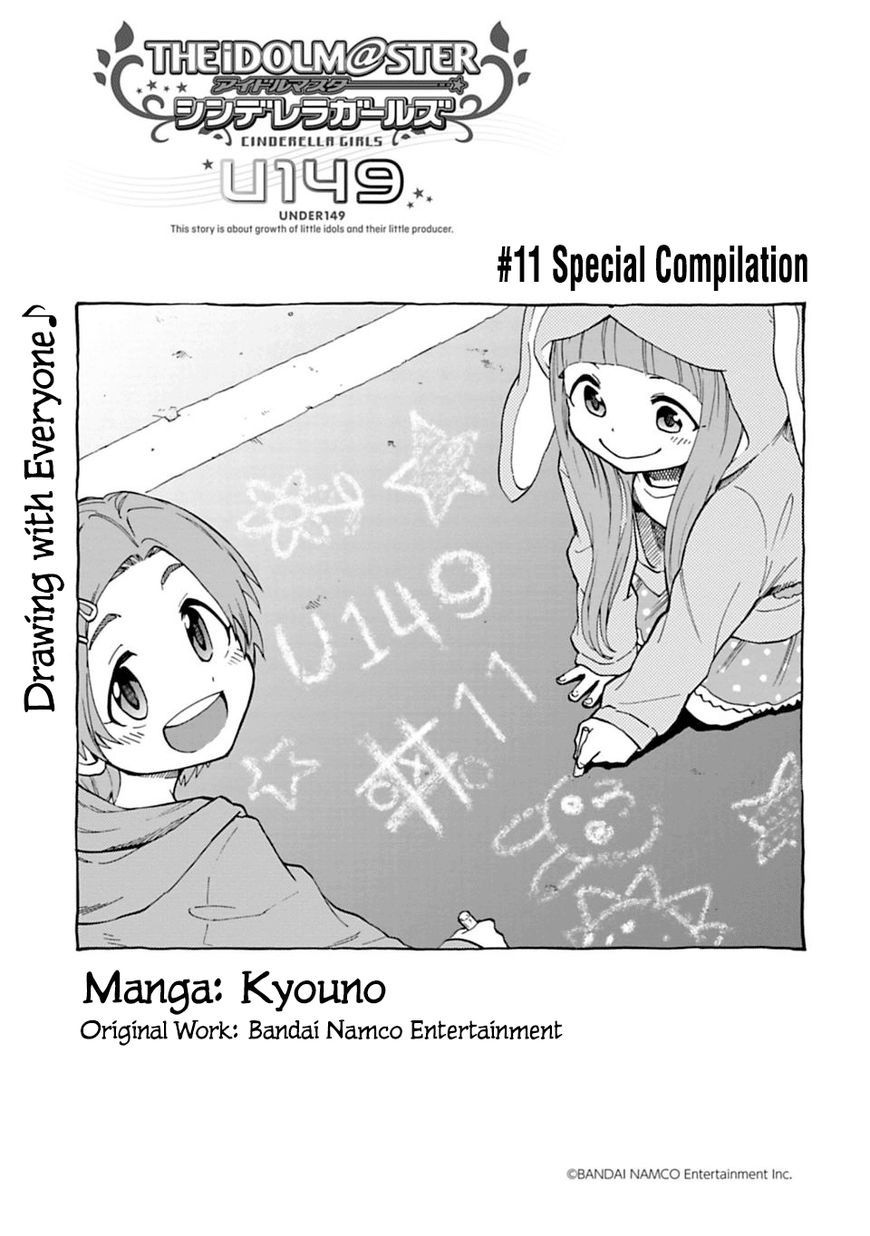 Cinderella Girls - U149 11 Page 1
