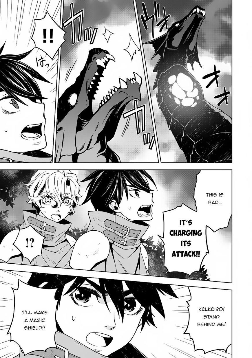 Hiraheishi wa Kako o Yumemiru 28 Page 4