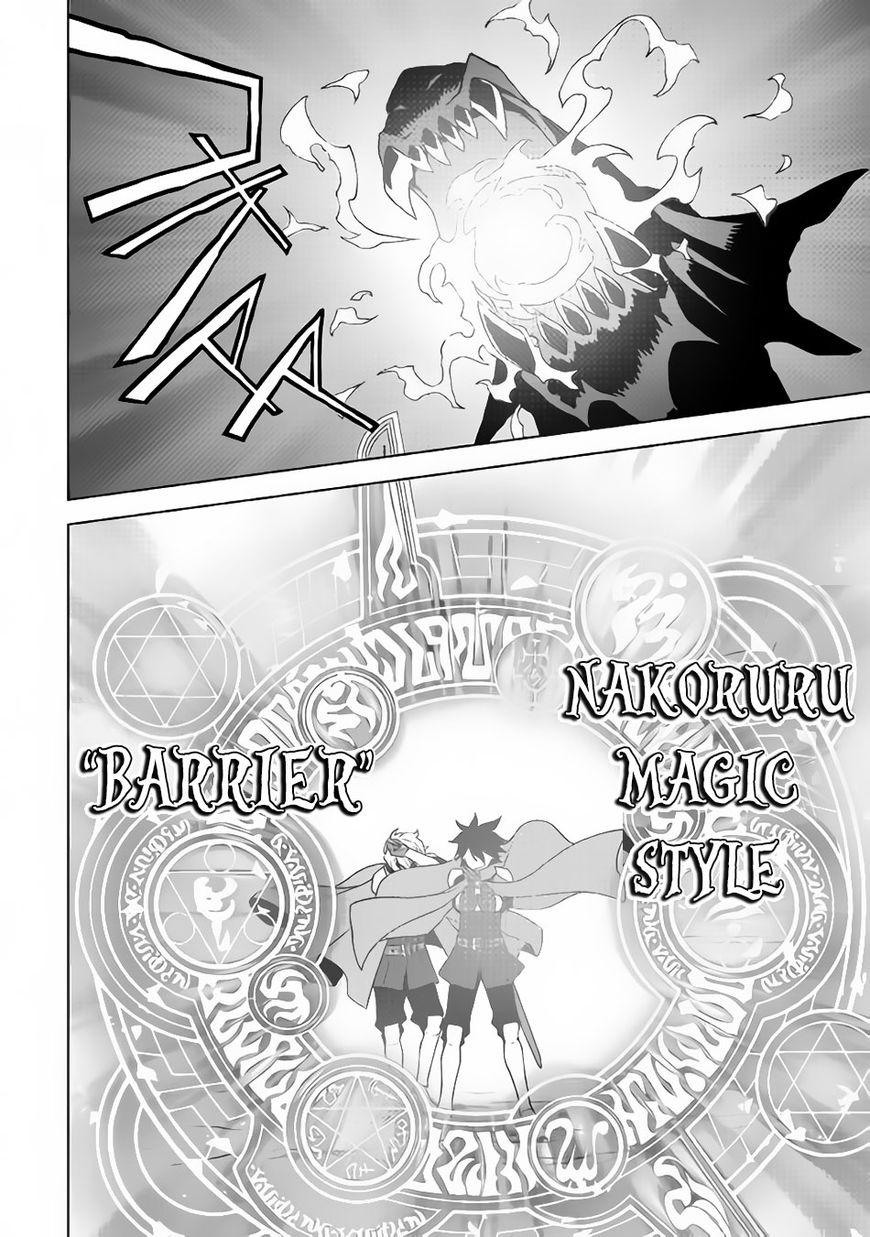Hiraheishi wa Kako o Yumemiru 28 Page 5