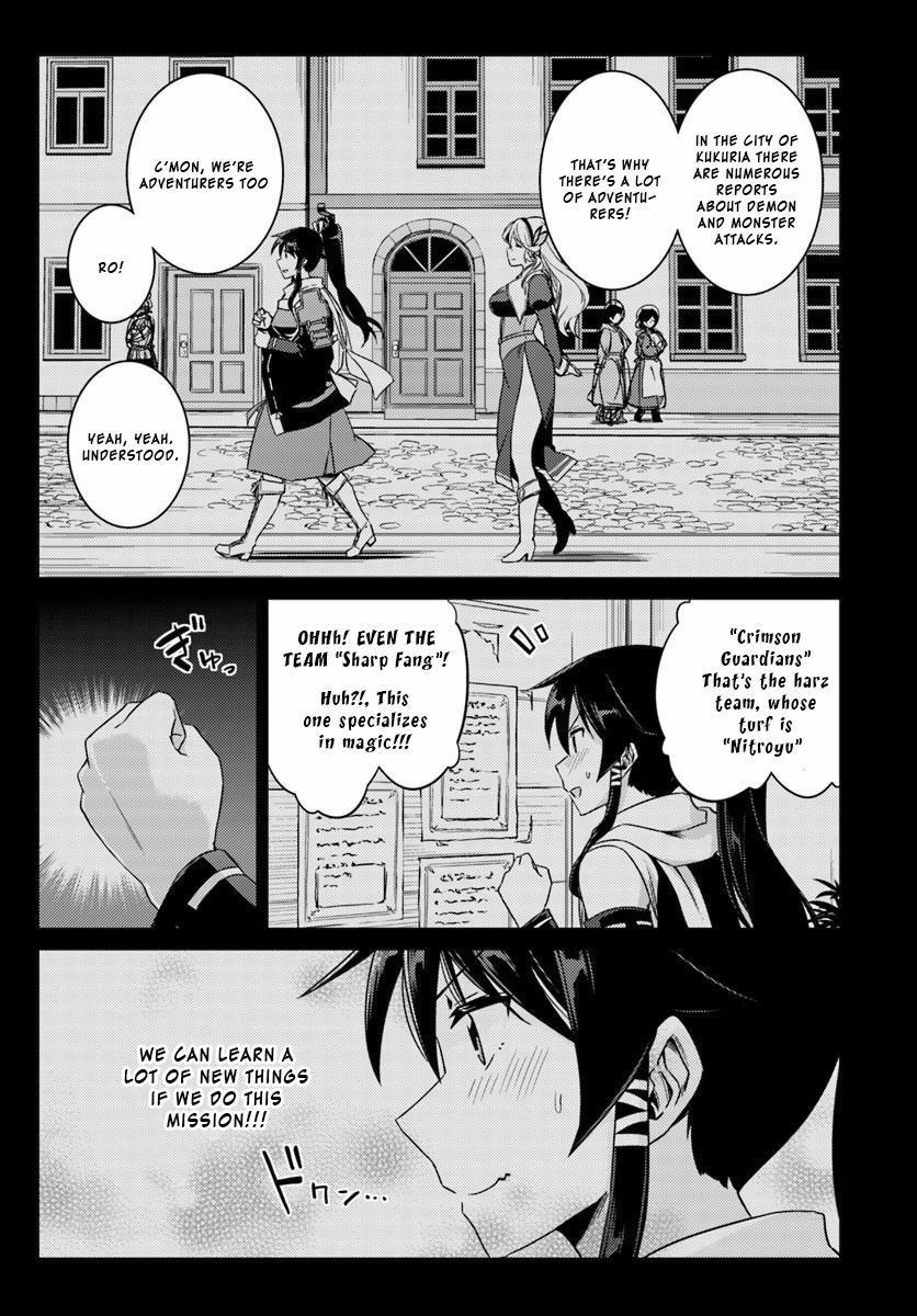 Nidoume no Jinsei wo Isekai de 12 Page 2