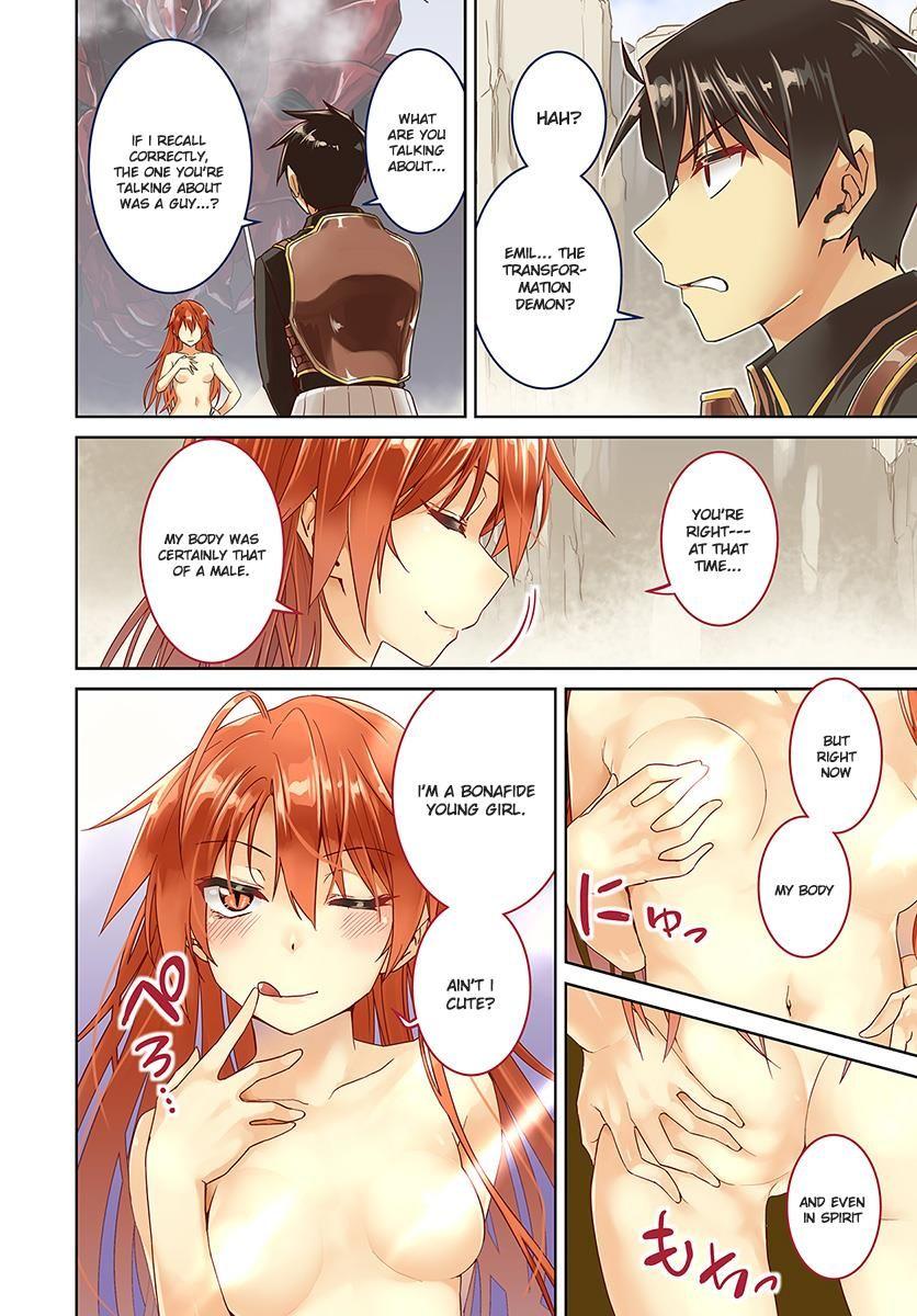 Nidoume no Jinsei wo Isekai de 31 Page 4