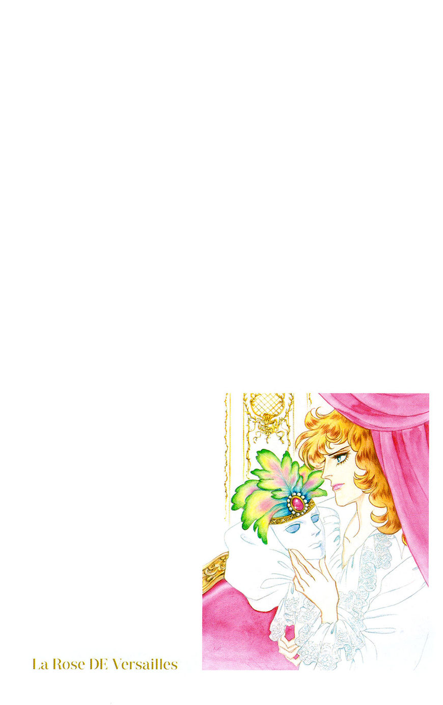 Rose of Versailles 4 Page 2