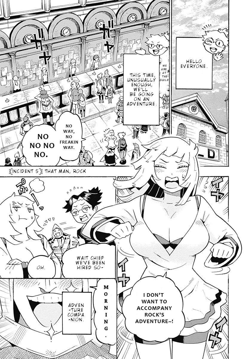 Lycanthrope Bouken Hoken 5 Page 1